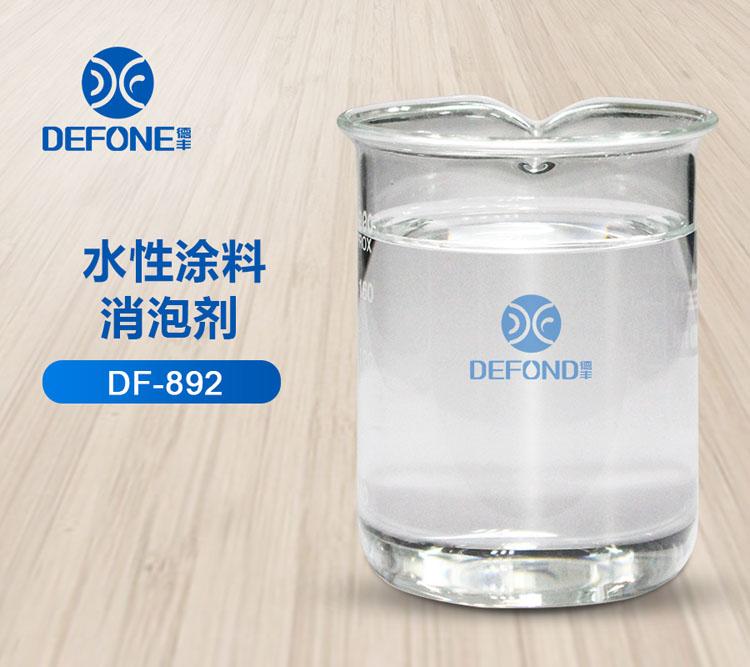 水xingtu料消泡剂