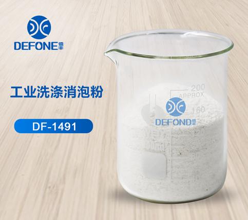 工业洗dixiao泡粉