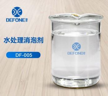 水处理消pao剂