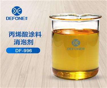 丙xi酸tu料消泡剂