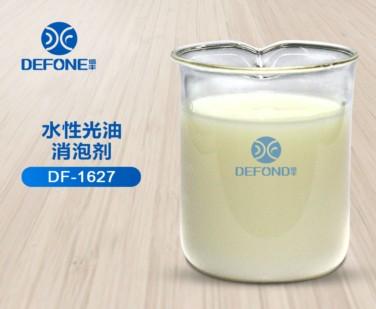 水性光油消泡剂