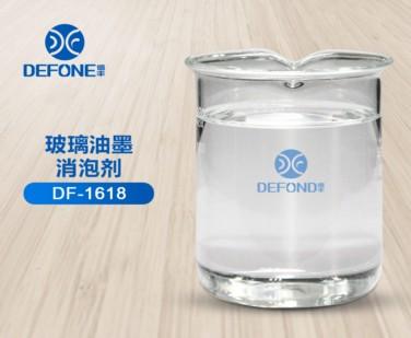 玻璃油墨消泡剂