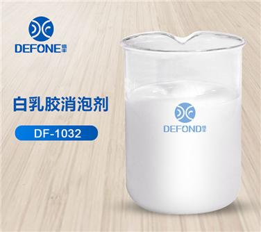 白乳jiao消泡剂