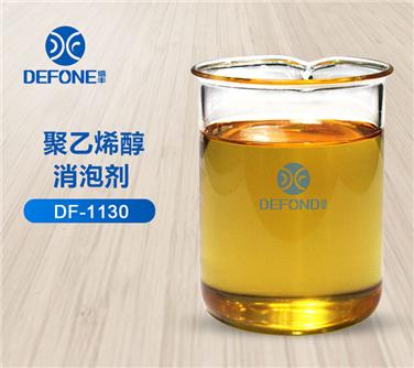 聚乙xi醇消泡剂