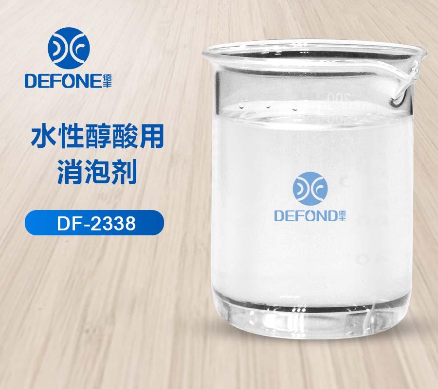 水xing醇酸用xiao泡剂