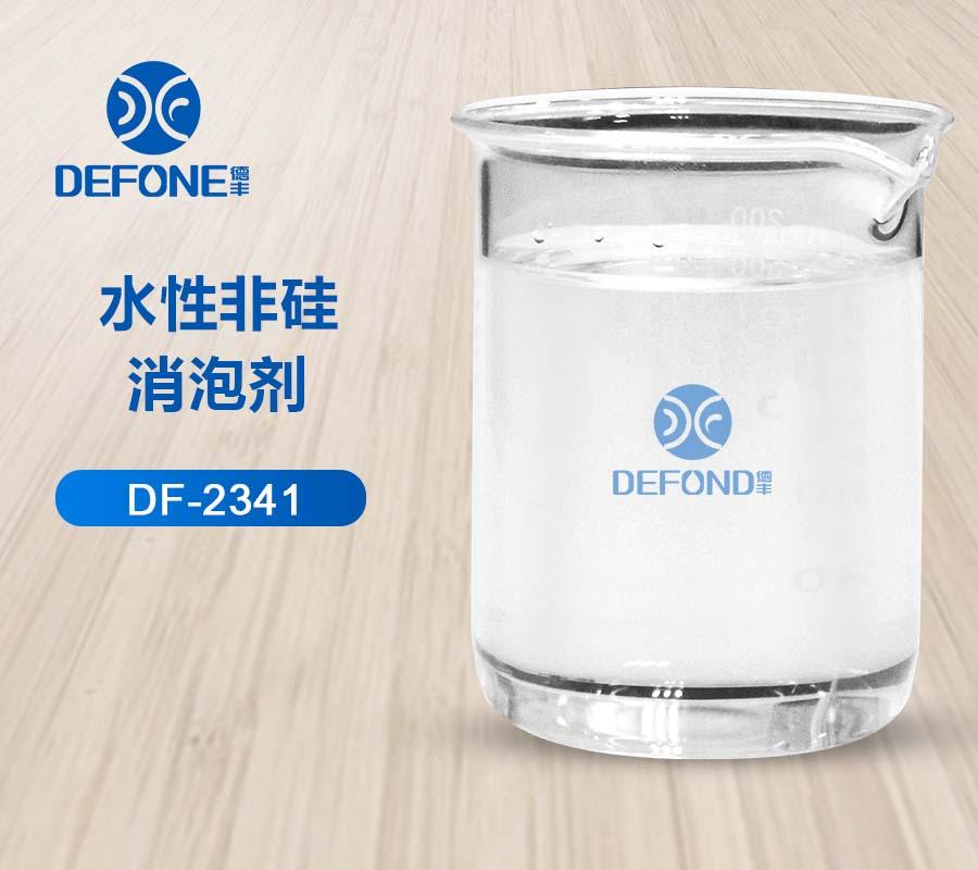 水xingfei硅xiao泡剂