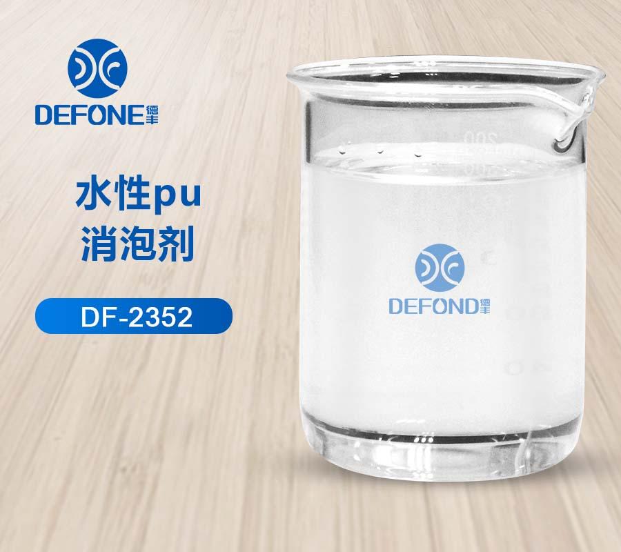 水xingpuxiao泡剂