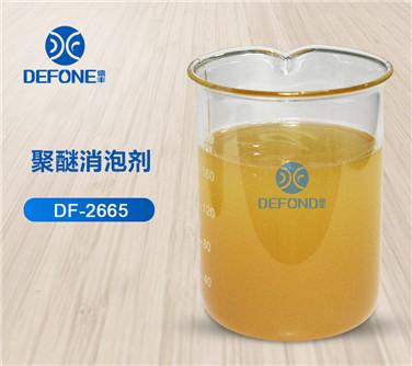 聚醚xiao泡剂