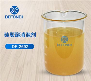 硅聚醚xiao泡剂