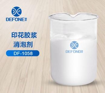 印hua胶浆消泡剂
