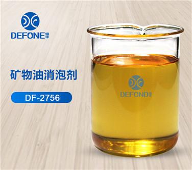 矿wu油消泡剂