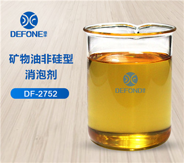矿wu油非硅型消泡剂
