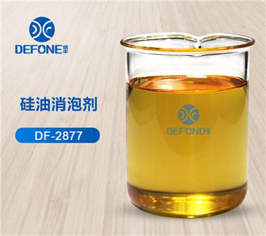 硅油消泡剂