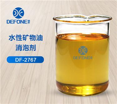 水性矿wu油消泡剂