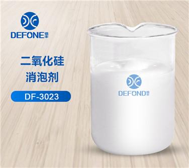 二氧化硅xiao泡剂