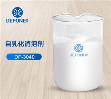 自乳化xiao泡剂