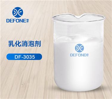 乳化xiao泡剂