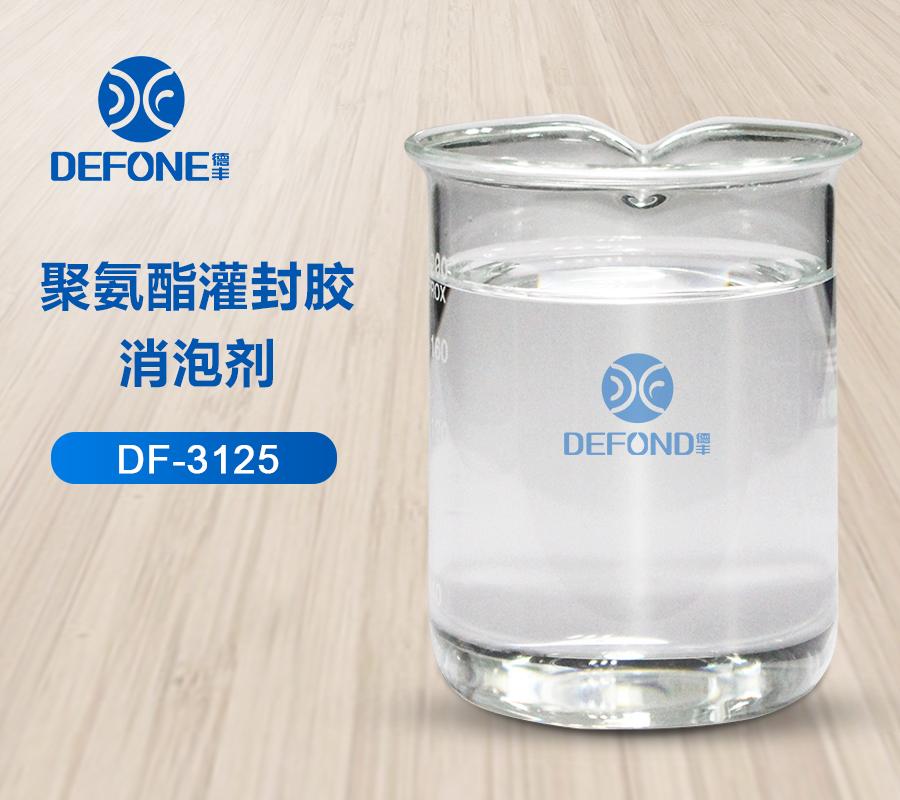 聚氨酯灌fengjiao消泡剂